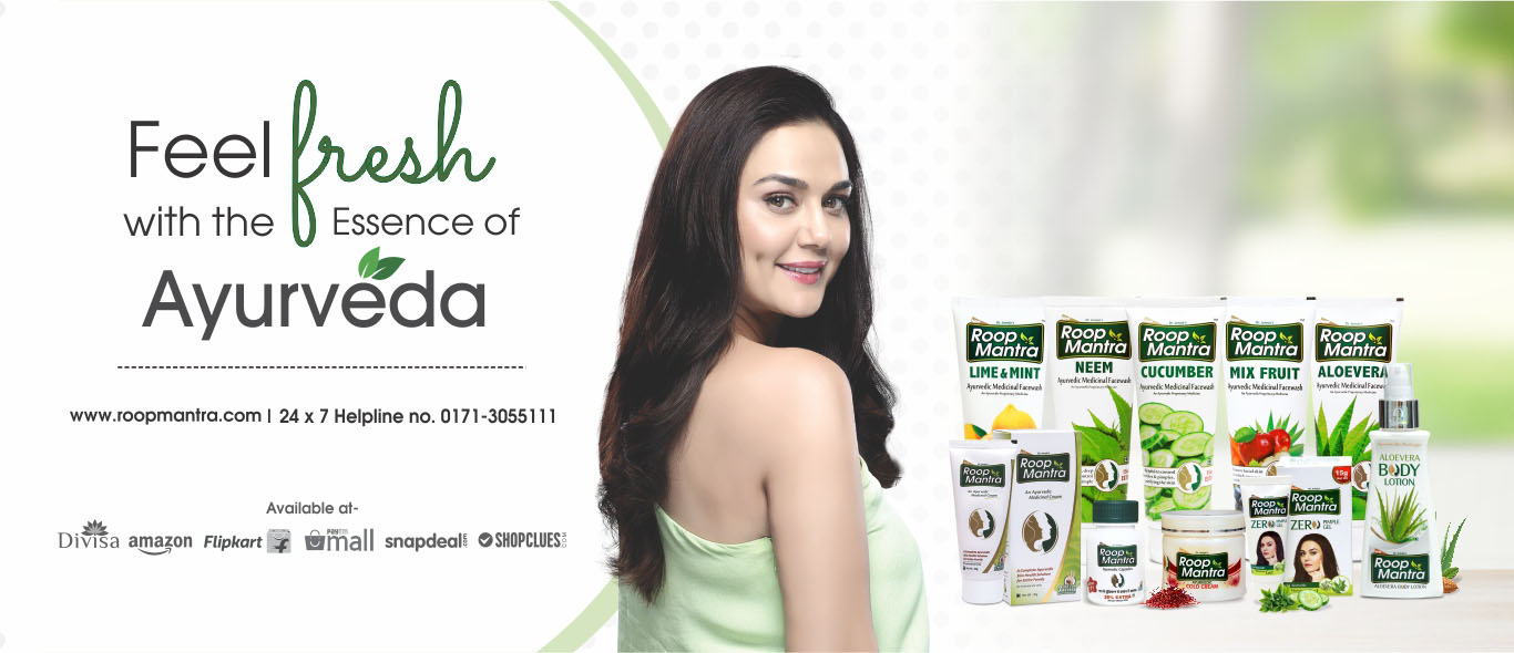indian-ayurvedic-skin-care-products-roop-mantra