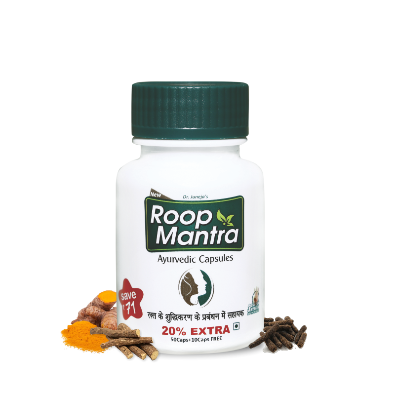 roop-mantra-blood-purify-ayurvedic-capsules